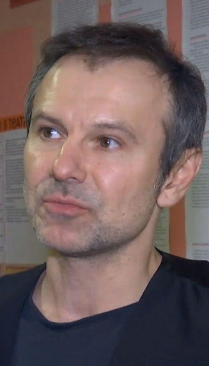 Вакарчук устал от политики и поехал во всеукраинский тур с камерным оркестром