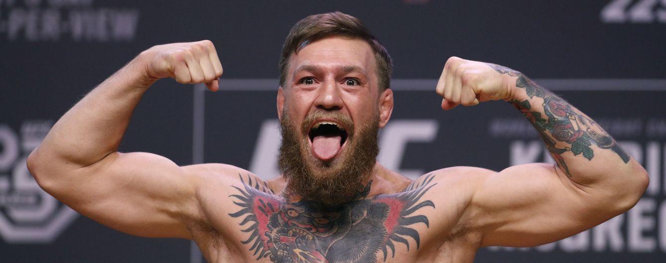 UFC офіційно анонсував наступний бій Макгрегора