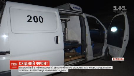 Украинские военные погибли в результате вражеского обстрела