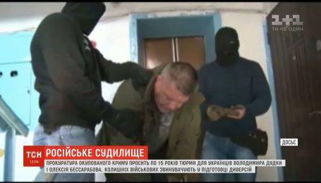 4 квітня у Криму відбудеться судилище над незаконно заарештованими севастопольцями