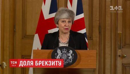 Дату Brexit снова будут переносить – Мэй