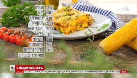 Овочева запіканка - рецепти Сенічкіна