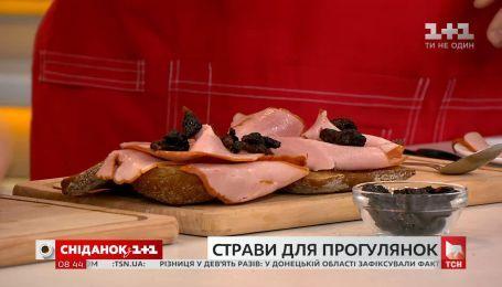 Три простых блюда, которые удобно взять с собой на прогулку, от Евгения Клопотенко