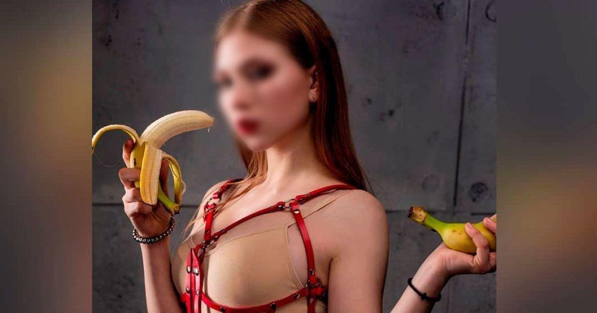 Секс-скандал КПИ