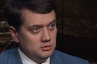 У Зеленского озвучили его позицию относительно Крыма и Донбасса