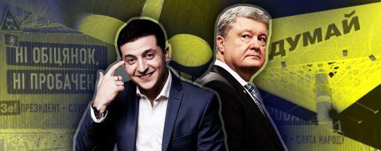 ТСН.ua покаже дебати Порошенка та Зеленського жестовою мовою
