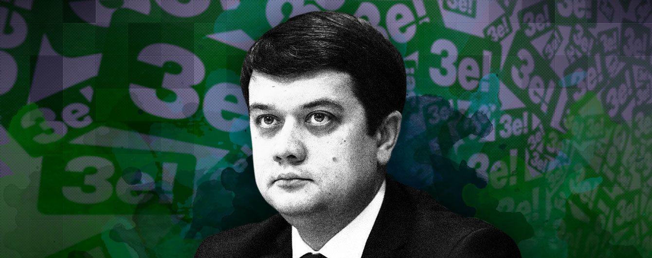 """Про Россию, """"1+1"""" и дебаты. Главное из большого интервью спикера штаба Зеленского"""