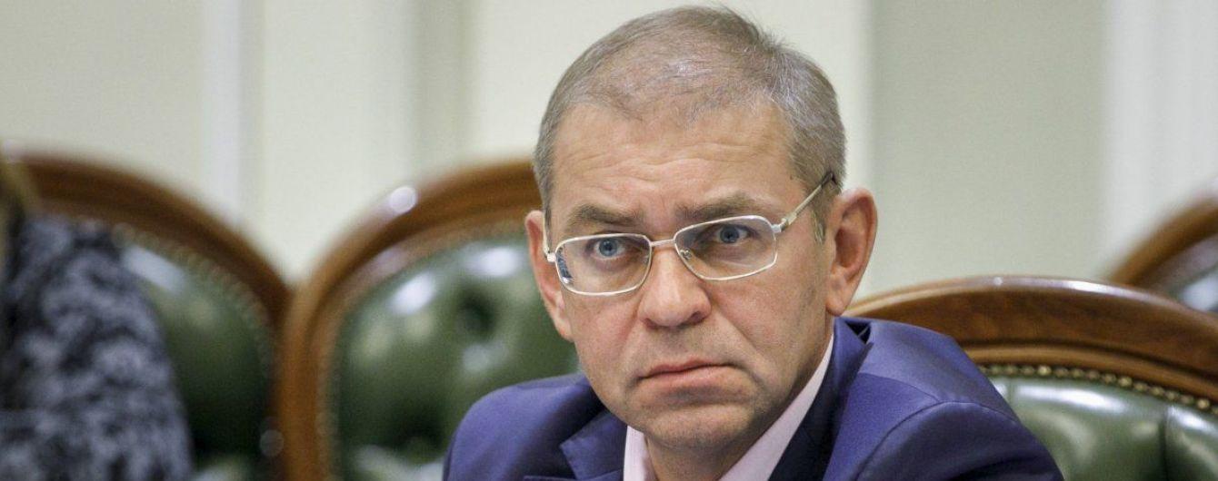 Генпрокуратура закрыла скандальное дело о стрельбе Пашинского - СМИ