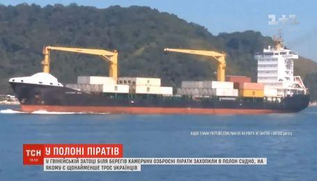 Четырех украинских моряков захватили в плен нигерийские пираты