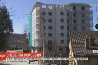 Во Львове сносят незаконную 7-этажку, которую построили вместо частного дома