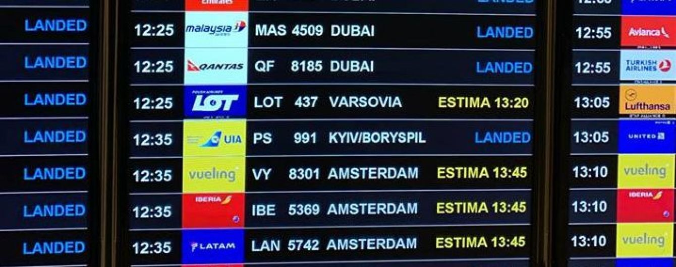 #KyivNotKiev: аэропорт Барселоны изменил написание названия столицы Украины