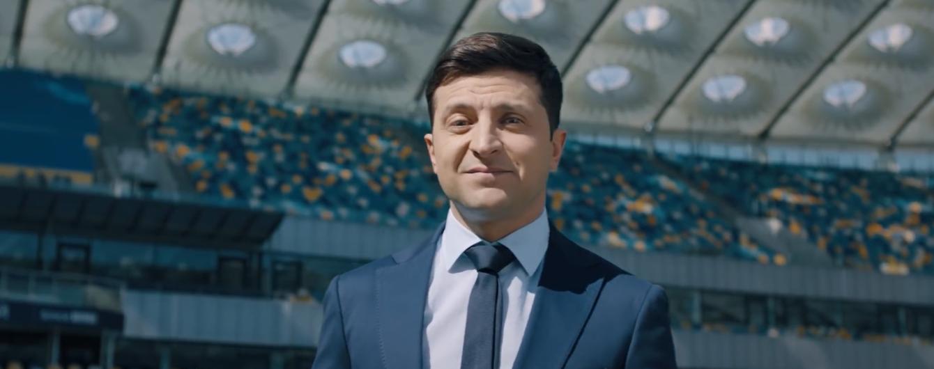 """Зеленский отказался от предложения Порошенко сдать анализы на """"Олимпийском"""""""