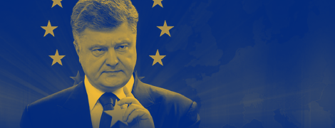 """Петр Порошенко - """"Евровесна"""". Обращение президента накануне запуска безвиза"""