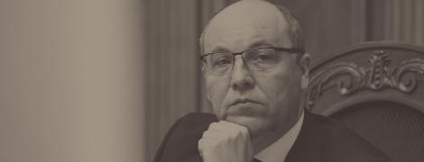 """Андрей Парубий - """"Голосуем и поддерживаем"""". Как спикер парламента мотивирует нардепов к работе"""