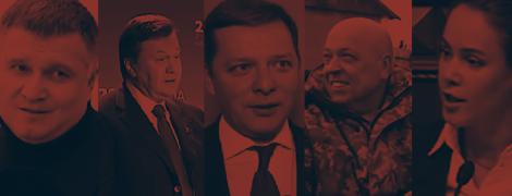 Позорные украиноязычные ляпы украинских политиков