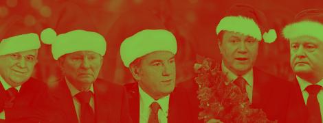 Новорічні президенти. Традиційні вітання з Новим роком від п'ятьох очільників держави