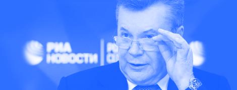 """Віктор Янукович - """"Кинули, как лоха"""". Президент-утікач у Ростові 6 лютого 2019"""