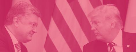 """Петро Порошенко - """"Потужна підтримка США"""". Президент України про свою першу зустріч з Дональдом Трампом"""