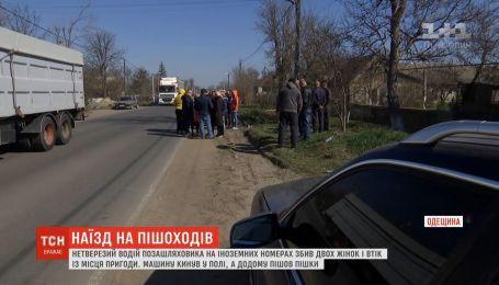 Одеський суд заарештував чоловіка, який збив двох жінок та втік із місця аварії