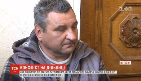 Суд освободил под залог члена участковой избирательной комиссии, который побил полицейскую