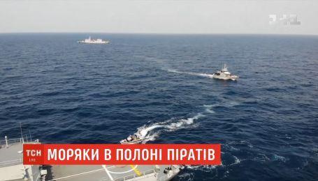 В Гвинейском заливе в плен захватили украинских моряков