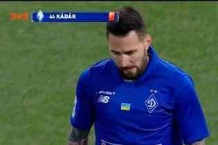 Заря - Динамо - 1: 0 Видео удаления Кадара
