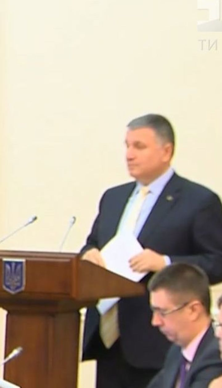 Кабмин запретил нерегулярное прямое авиасообщение с РФ