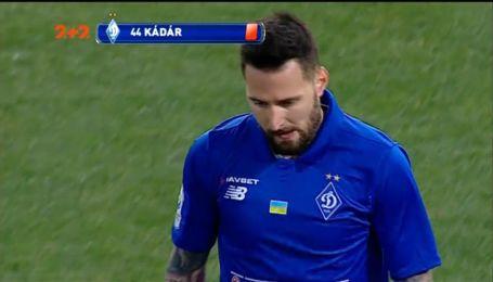 Зоря - Динамо - 1:0 Відео вилучення Кадара