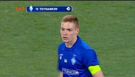 Зоря - Динамо - 2:2. Відео голу Циганкова