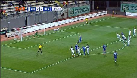 Зоря - Динамо - 2:3. Відео голу Циганкова
