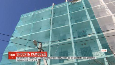 Мэрия Львова сносит многоквартирный дом, возведенный без разрешений