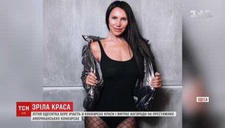 60-летняя одесситка участвует в конкурсах красоты и выигрывает престижные награды