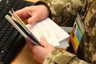 """Беларусь выдворила в Украину экс-боевика, который указал в резюме службу в батальоне """"Восток"""""""