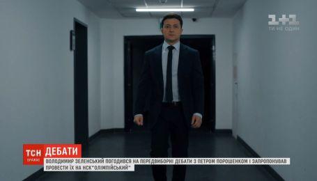 Петро Порошенко піде на дебати лише в телестудію - Марія Іонова
