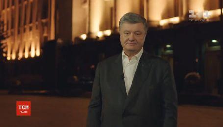 """Дебаты будут: Порошенко согласился провести их на НСК """"Олимпийский"""""""
