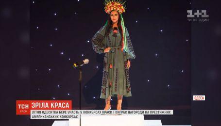 Найкрасивіша українка літнього віку виграє у престижних конкурсах краси