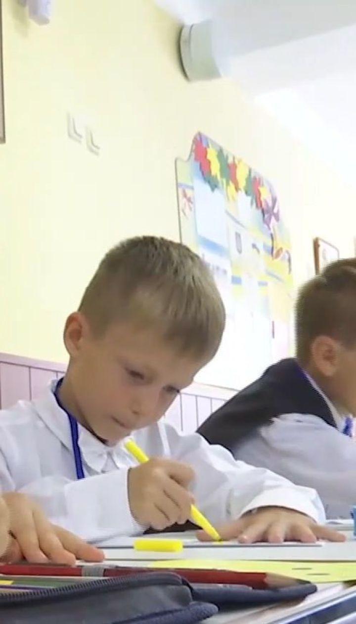 Вперше у перший клас: що варто знати про правила зарахування до українських шкіл