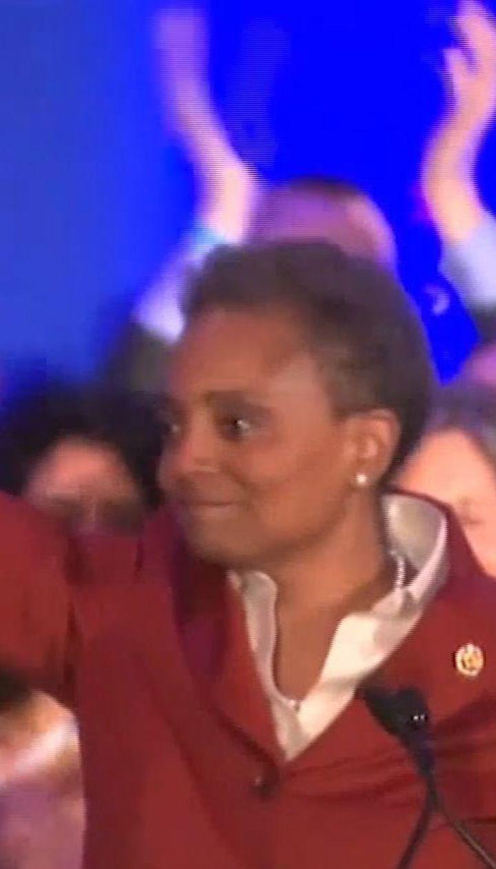 Мером Чикаго вперше в історії міста стала афроамериканка і відкрита лесбійка