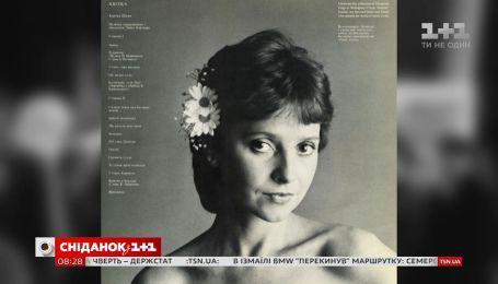З Україною в голосі: зіркова історія Квітки Цісик