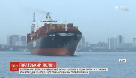 Нигерийские пираты захватили в плен украинских моряков