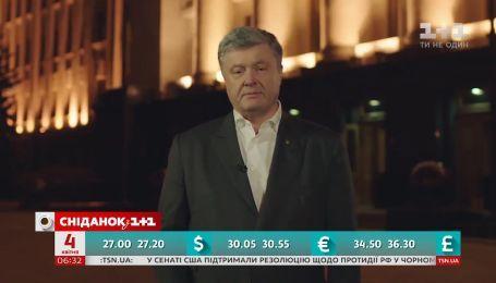 Дебаты будут: Президент Петр Порошенко принял вызов Владимира Зеленского