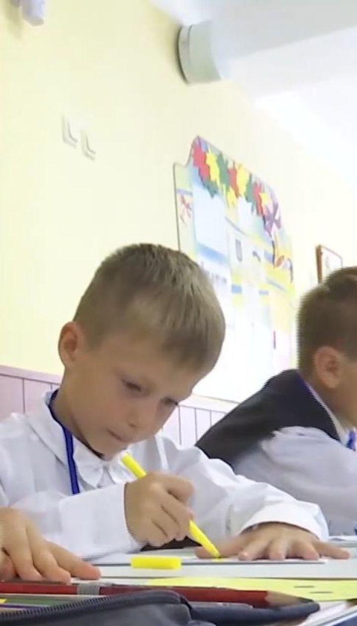 Первый раз в первый класс: что следует знать о правилах зачисления в украинские школы