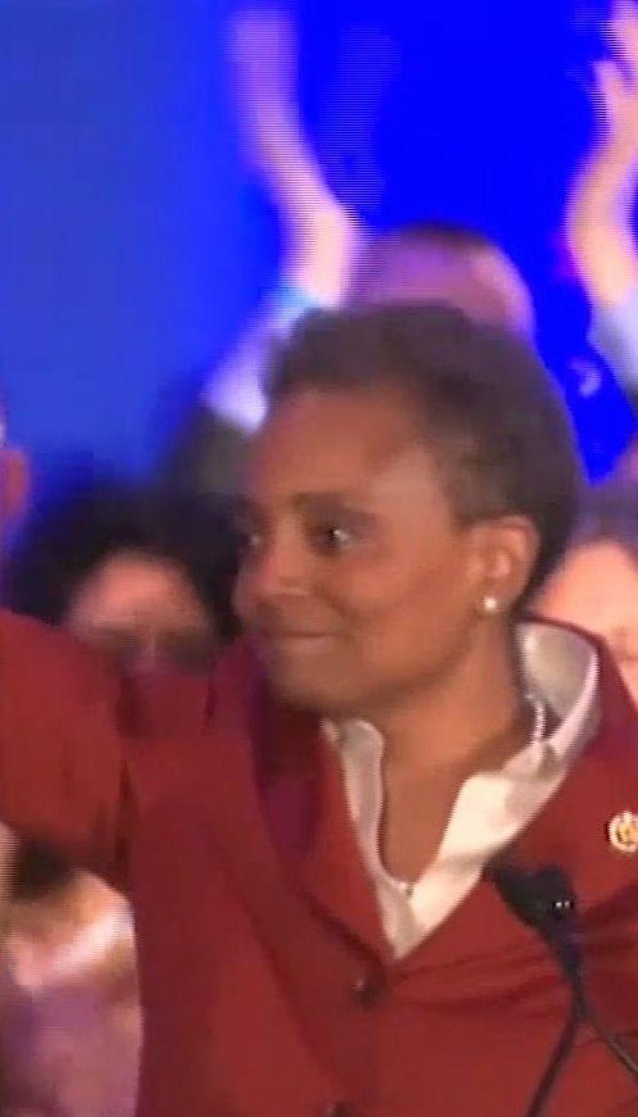 Мэром Чикаго впервые в истории города стала афроамериканка и открытая лесбиянка