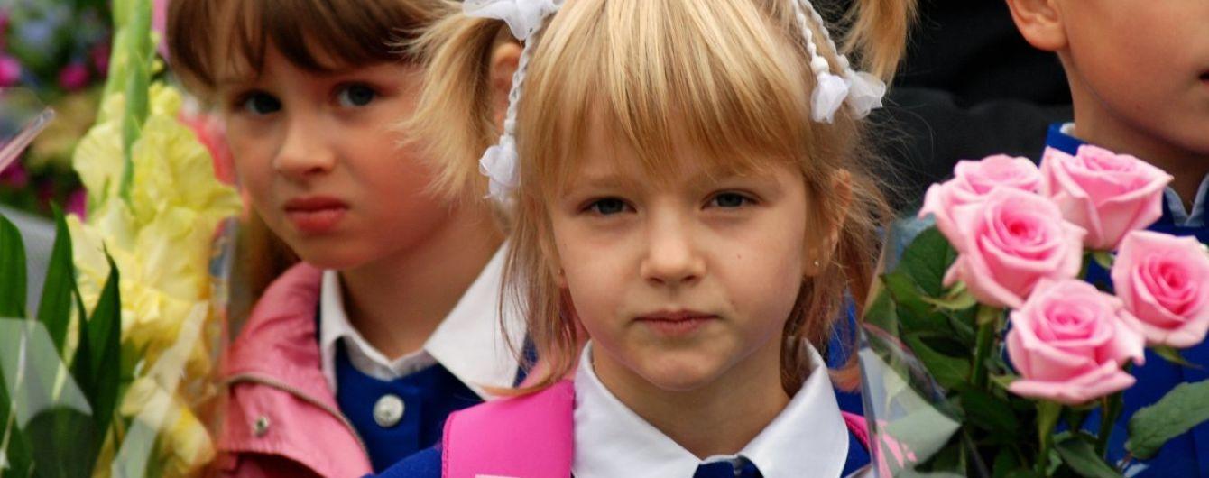 В Киеве стартовал прием в первые классы. Что следует знать родителям