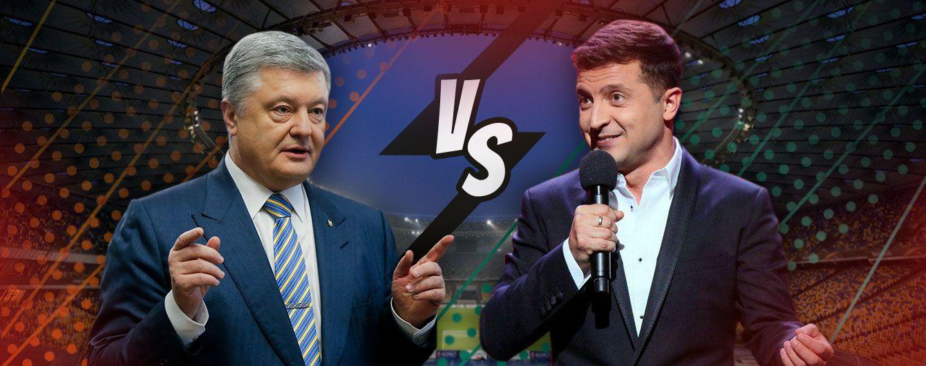 Дебаты Зеленского и Порошенко. Перестал работать сайт, который распространяет билеты