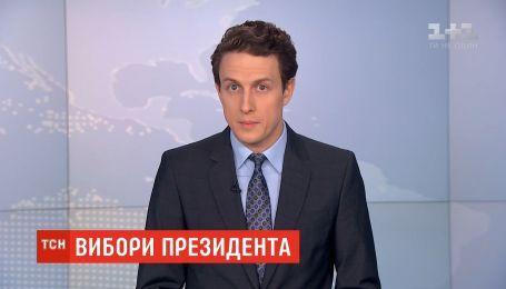 """ЦВК відреагувала на пропозицію провести дебати на """"Олімпійському"""""""