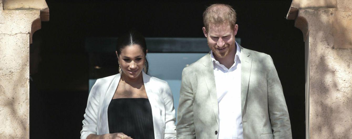 Принц Гарри и Меган установили мировой рекорд