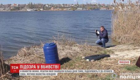 В убийстве пожилой женщины, останки которой нашли в Николаеве, подозревают ее сына