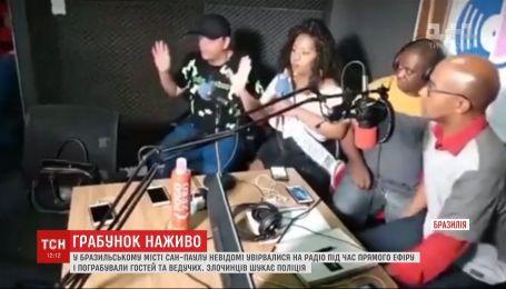 В прямом эфире бразильского радио воры совершили грабеж