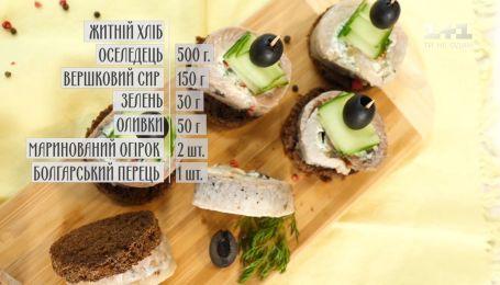 Рулет з оселедця з овочами і сиром - Рецепти Сенічкіна